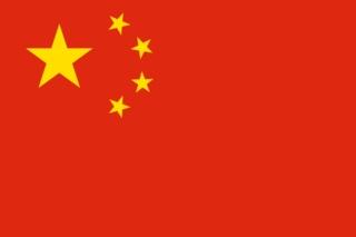 Cina cyber